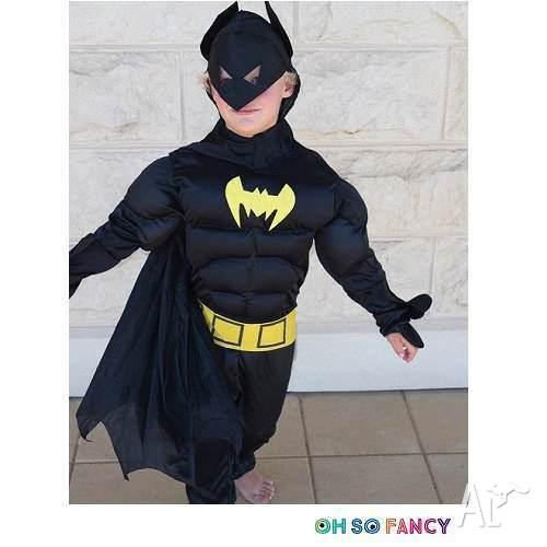 Boys BATMAN MUSCLE Costume .. Superpowers not included.