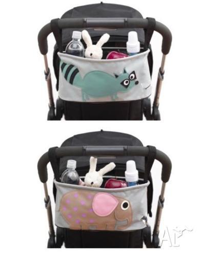 *brand new* pram/stroller nappy bag (elephant)