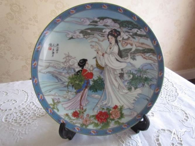 Chinese Porcelain Collectable Plate
