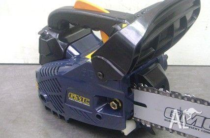 Gmc Chainsaw 25cc For Sale In Richmond Victoria