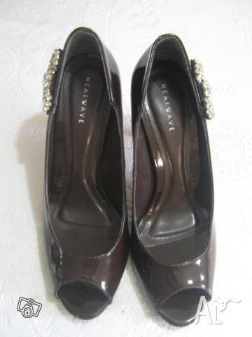 Heatwave Shoe - Brown
