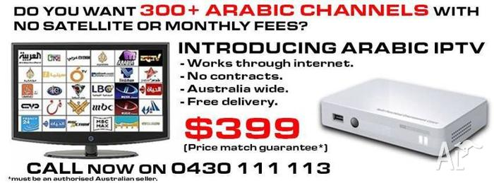 HST ARABIC IPTV HOME THEATRE CENTRE 370 CHANNEL for Sale in