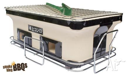 JAPANESE HIBACHI BBQ GRILL! Portable Table Top Charcoal