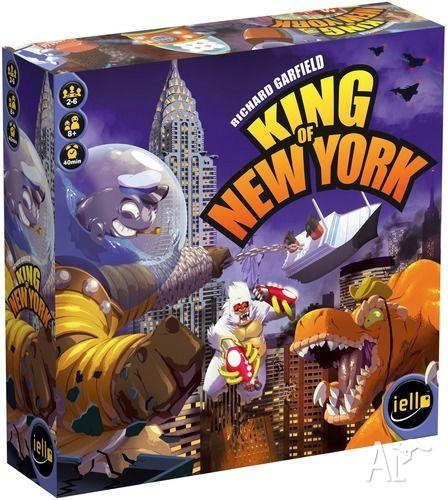 King of New York the board game - illeo