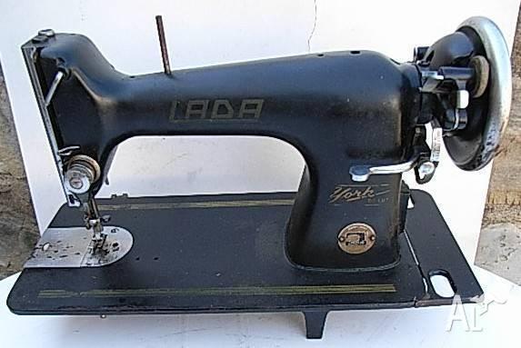 Lada Old Treadle Sewing mahine no table