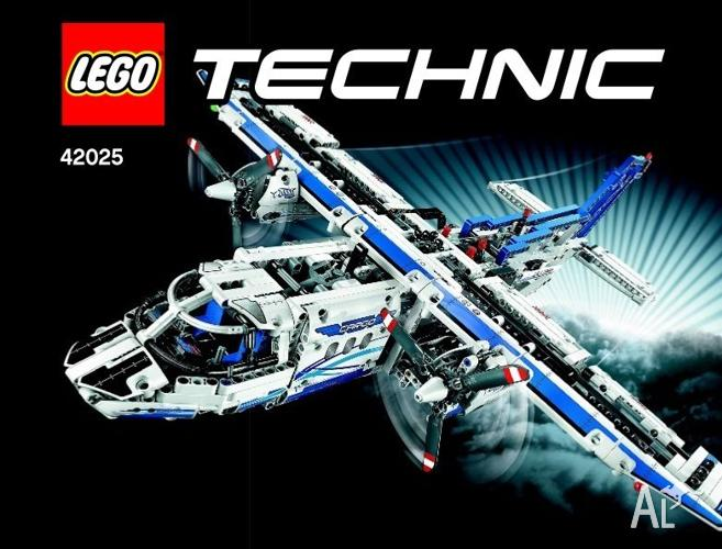 LEGO 42025 Technic Cargo Plane Hovercraft New in Box