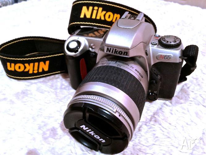 Nikon N65 35mm SLR film camera