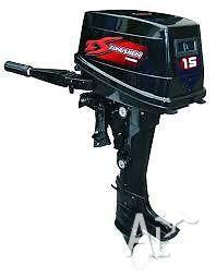 Outboard Motors New from $495
