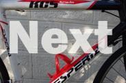 Esperia KCS Arwin (Mountain/Road/Hybrid) -- like new --