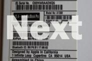 MacBook Pro (Retina Mid 2012) 15