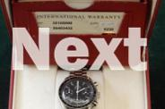 Omega Speedmaster 3510.50.00 Wristwatch