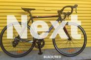 SAMSON CYCLES 14-Speed URBAN-7R dropbar road bike