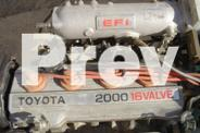 4 cylinder Toyota Motor, Fully reconditioned motor