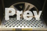 4 wd wheel step