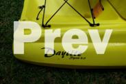 Daylite Sit-on Kayak Yellow with Paddle - Near New -