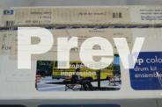 HP C4195A LaserJet 640A Drum Kit