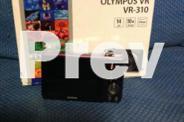 Olympus VR-310 purple