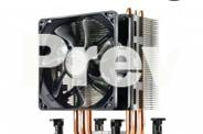 ULTIMATE GAMING PC (NEW) INTEL i5