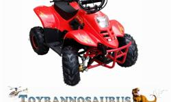 This 110cc quad bike is the ideal gift for all kids 5