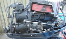 25HP MERCURY MID 1980'S MODEL WOULD LIKE TO SWAP OR