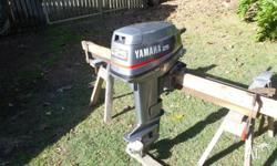 25 YAHAHA OUTBOARD IN GOOD CONDITION JUST BACK FROM
