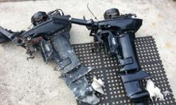 2x 15 hp parsun outboard engines used. Good for parts