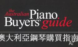 PIANO BUYERS GUIDE FREE. Are you searching for a piano