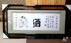 Assorted Chinese Calligraphy Embroidery Ready Framed