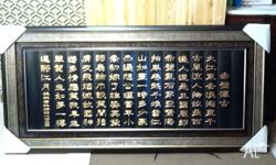 Assorted Chinese Calligraphy carved on Bamboo Ready