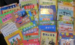 Chinese Children's books for sale. All in excellent