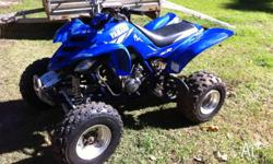 Selling my crazy quad because of the old story just