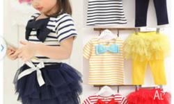 NEW girls striped tutu pant and bow top set 3 colours