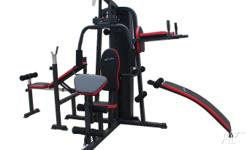The GS5 Gym Multi Station is the ultimate home gym