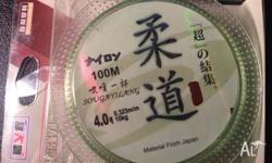 shock leader fluorocarbon made in japan 10 kg 0.323 dia