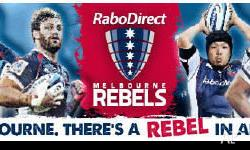 For sale : Asteron Life Super Rugby RABODIRECT REBELS v