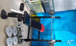 Used bench press in excellent condition. Includes, 2 X
